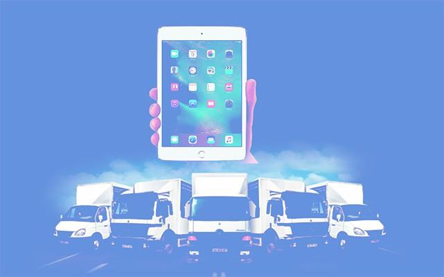 Сделайте заказ на 500 000 Р. и получите iPad